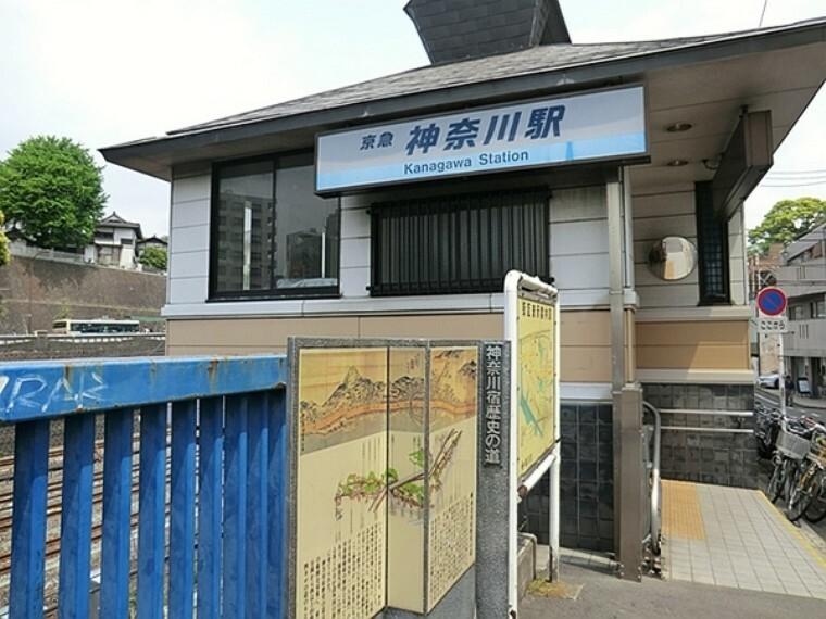 神奈川駅(京急 本線)
