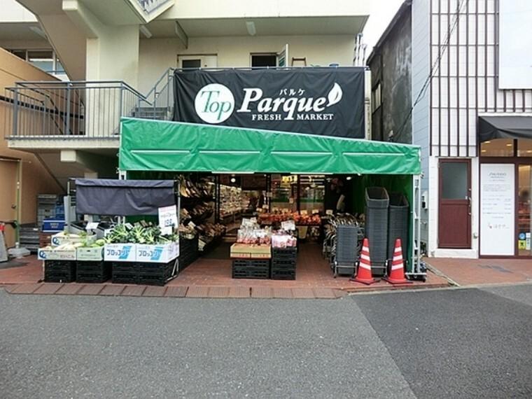 スーパー トップパルケ反町店