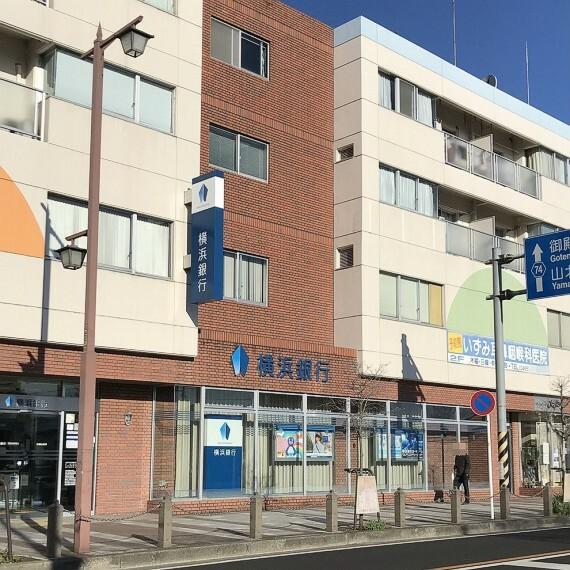 (横浜銀行 大雄山支店)横浜銀行 大雄山支店