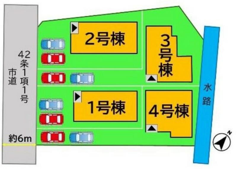 区画図 4号棟です