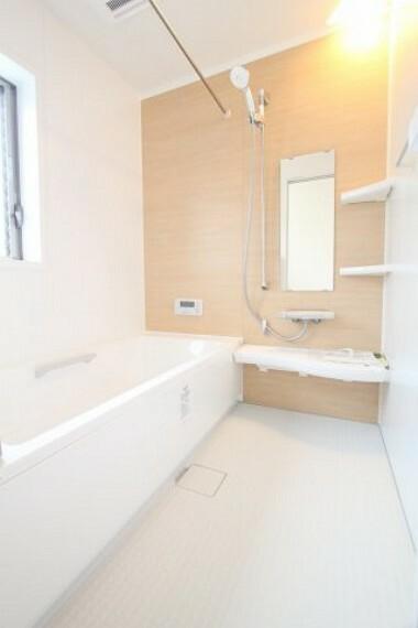 浴室 日々の疲れを癒すバスルーム