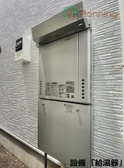 発電・温水設備 施工例
