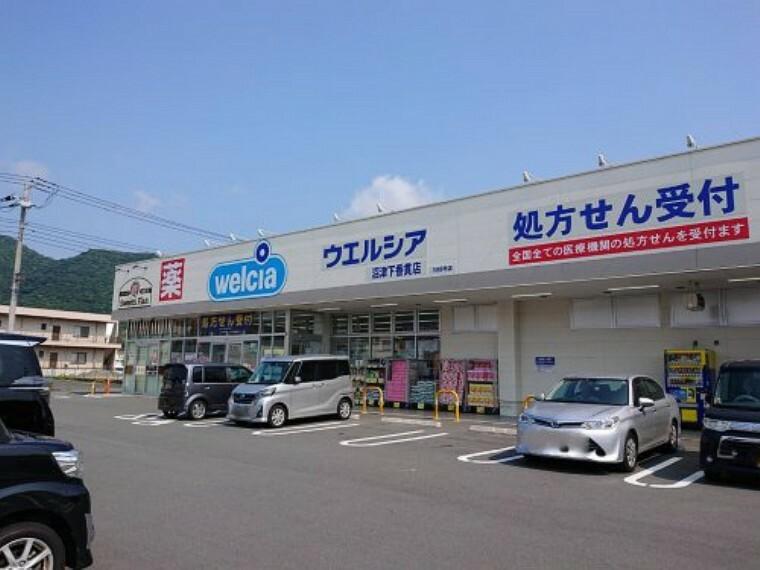 ドラッグストア 【ドラッグストア】ウエルシア沼津下香貫店まで1059m