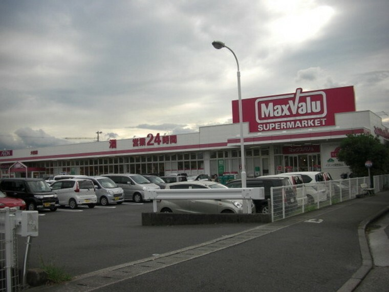 スーパー マックスバリュ大在店
