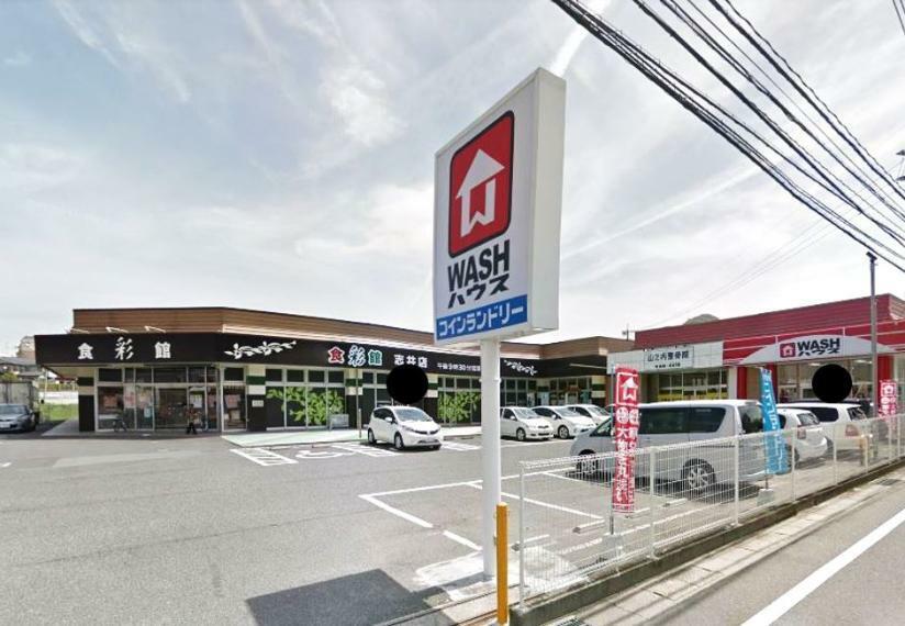 スーパー 食彩館KAWASHOKU志井店