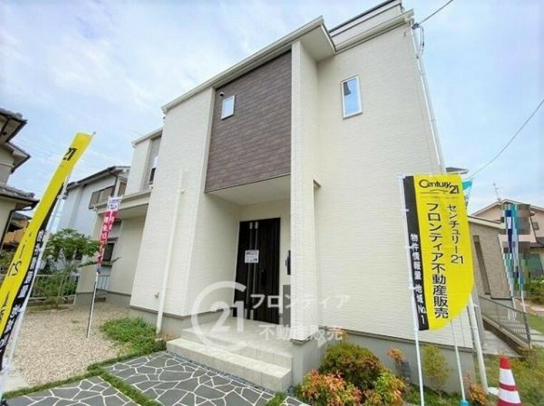 外観写真 長期優良住宅認定・ZEH住宅(ネット・ゼロエネルギーハウス)!