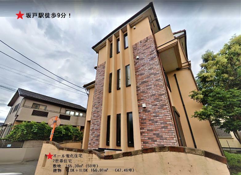 外観写真 広ーい敷地、50坪、角地に建つ注文住宅 映える素敵な住宅です。