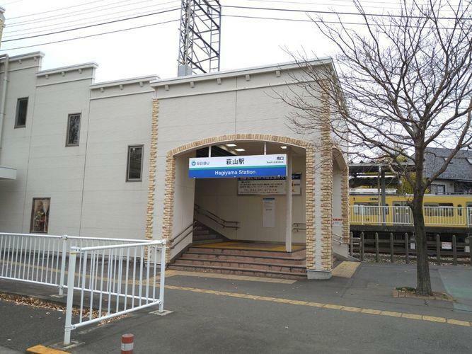 萩山駅(西武 拝島線) 徒歩31分。