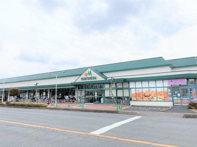 スーパー マルエツ上尾井戸木店 徒歩10分。