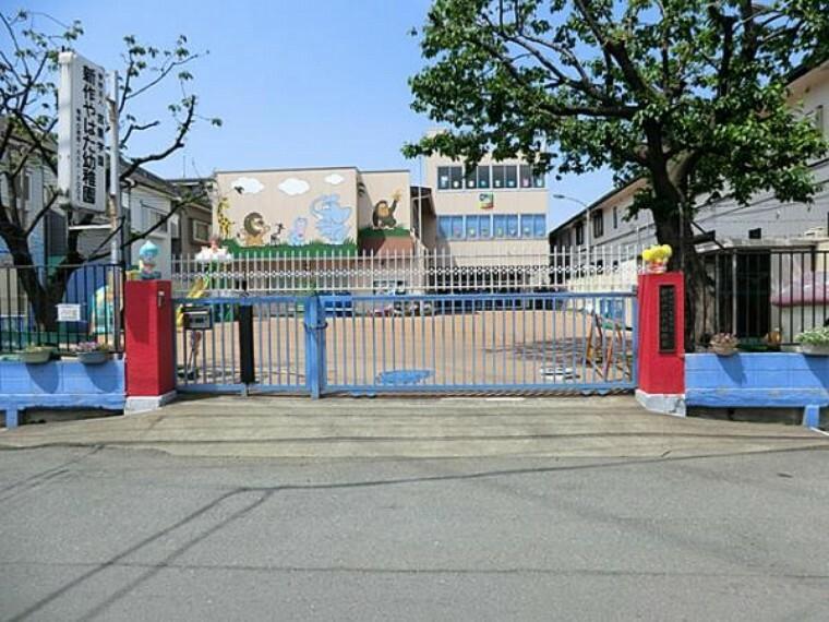 幼稚園・保育園 新作やはた幼稚園