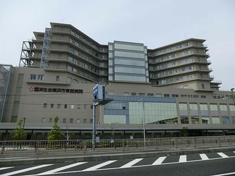 病院 済生会横浜市東部病院 1150m