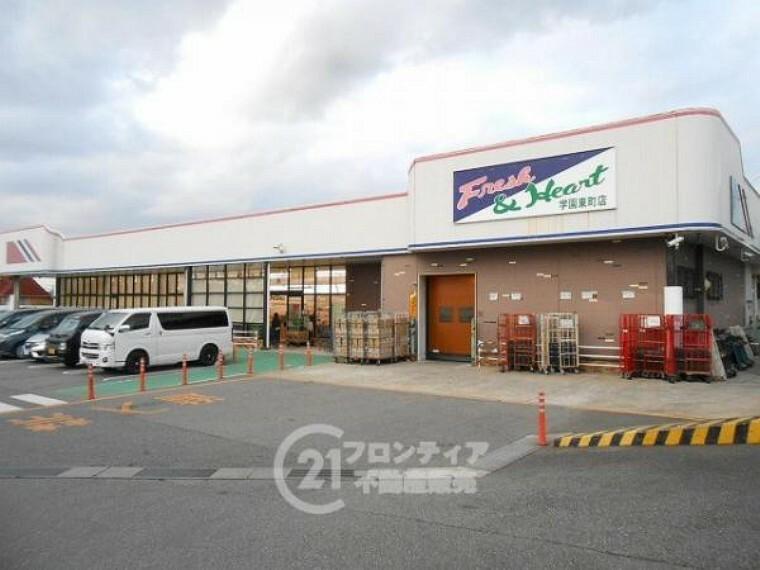 スーパー マルアイ 学園東町店