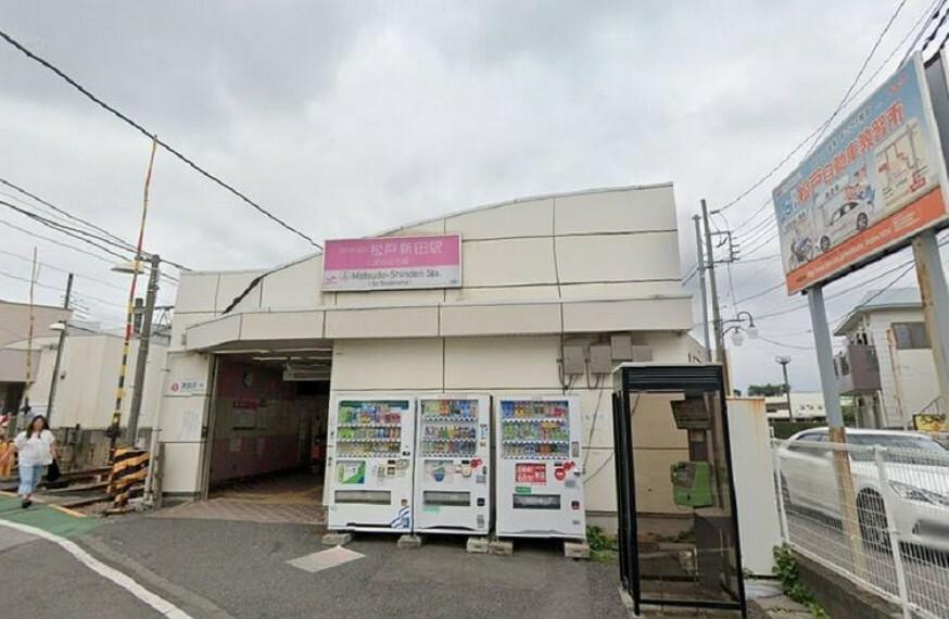 松戸新田駅(新京成線) 徒歩4分。