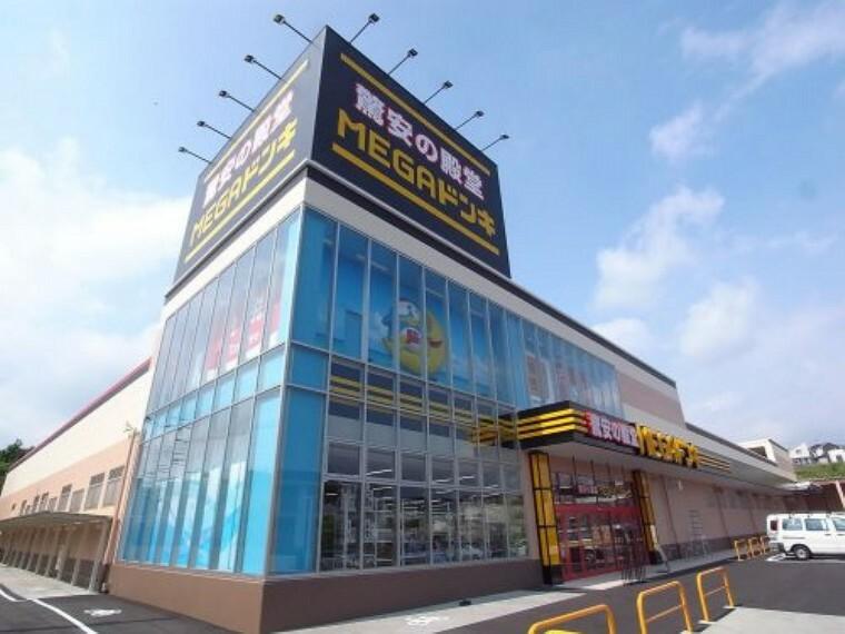 【ディスカウントショップ】MEGAドンキホーテ 神戸学園都市店まで1839m