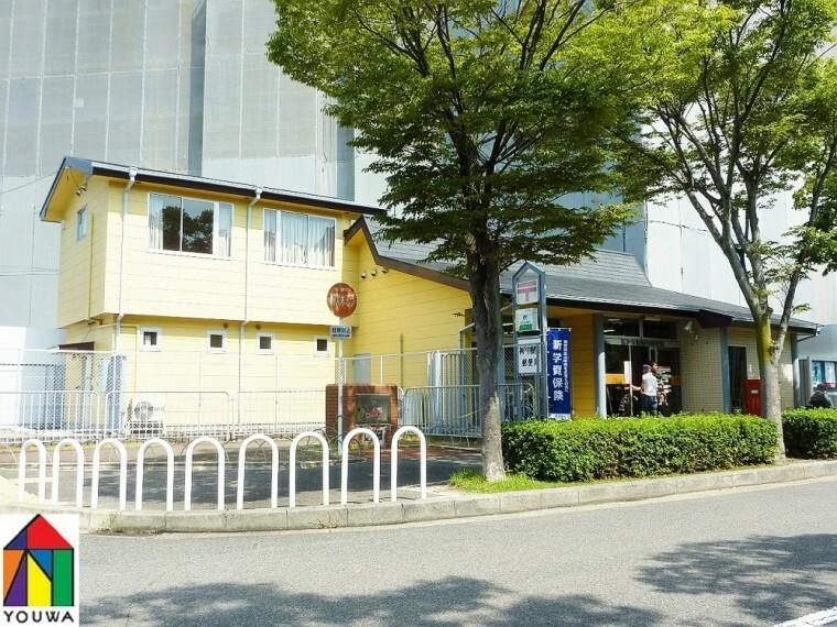 郵便局 【郵便局】神戸学園西町郵便局まで1249m