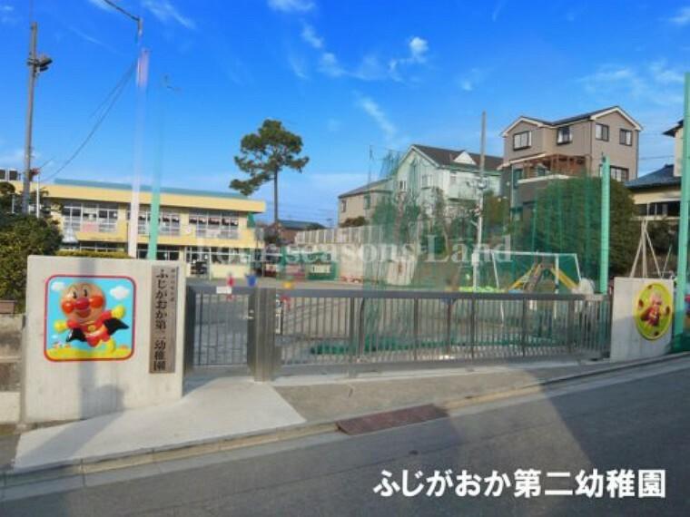 幼稚園・保育園 【幼稚園】ふじがおか第二幼稚園まで999m