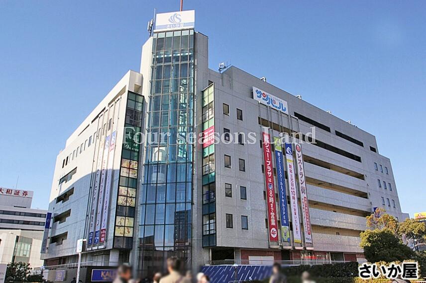 【デパート】さいか屋藤沢店まで849m