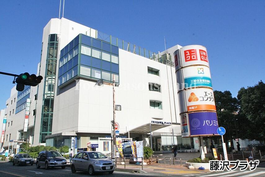 ショッピングセンター 【ショッピングセンター】藤沢プラザまで949m