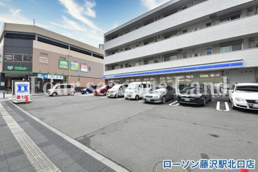 コンビニ 【コンビニエンスストア】ローソン藤沢駅北口店まで756m