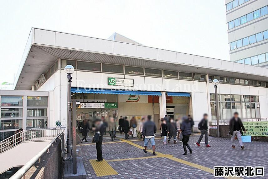 【駅】JR東海道線藤沢駅北口まで804m