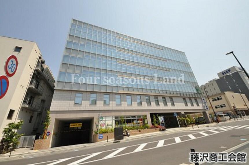 【その他】藤沢商工会館ミナパークまで662m