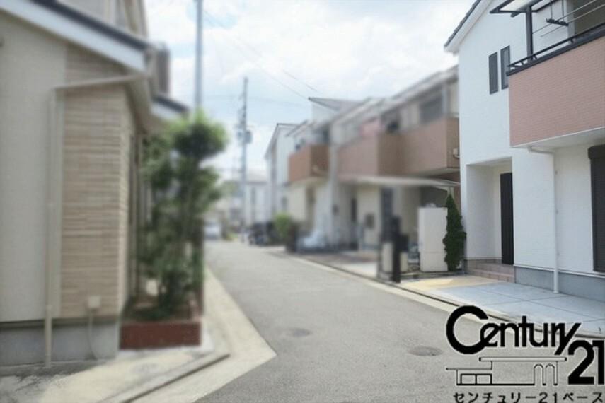 現況写真 ■車通りが少なく、前面道路広々してます!■