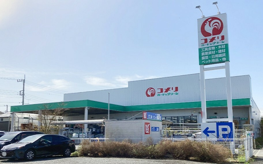 ホームセンター コメリハード&グリーン日野新町店