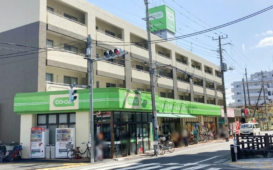 スーパー コープ日野駅前店