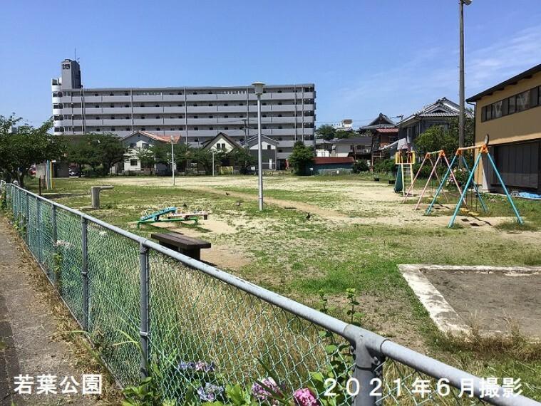公園 歩いて行ける距離に、のびのびと遊べる公園があります。(340m、徒歩5分)2021年6月撮影