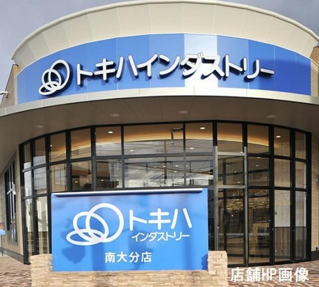 スーパー 昭和47年開店、「お客様と心の通うお店」づくりをモットーに、大分の新鮮なおいしさと、ライフスタイルをお届けしています。(750m、徒歩10分)店舗HPより