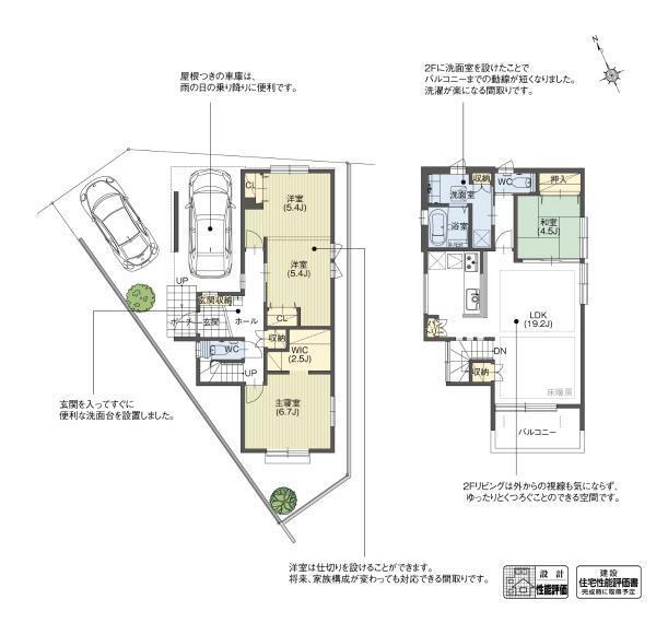 間取り図 3号棟 約19帖のLDKは続き間和室としており、ダイニングに6人掛けのテーブルを置ける広々とした空間です。階段部分はガラススリットを設け、リビングを勾配天井にすることで、視覚的な広がりを増幅させています。