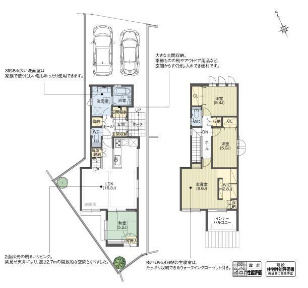 間取り図 4号棟 キッチンを家の中心に計画し、リビングUP階段とすることで、リビング・ダイニングと和室を見渡せる、子育てに適した空間構成としています。リビングは周囲の建物の状況を捉えながら、日光を最も取り込める位置に計画しました。