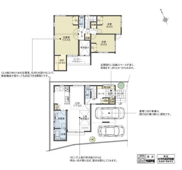 間取り図 6号棟 LDKに吹き抜けを計画し、日当たりを確保しました。主寝室は広々と過ごせる12.4帖とし、家族構成が変化した場合は間仕切りを設けることで、部屋を増やすことができます。