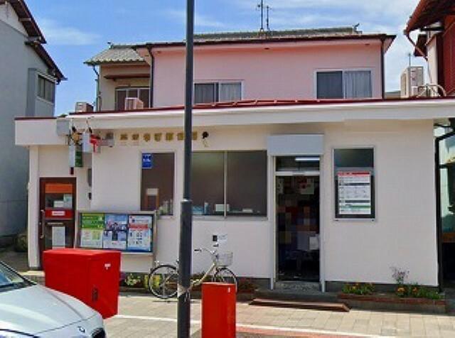 (平塚幸町郵便局)平塚幸町郵便局