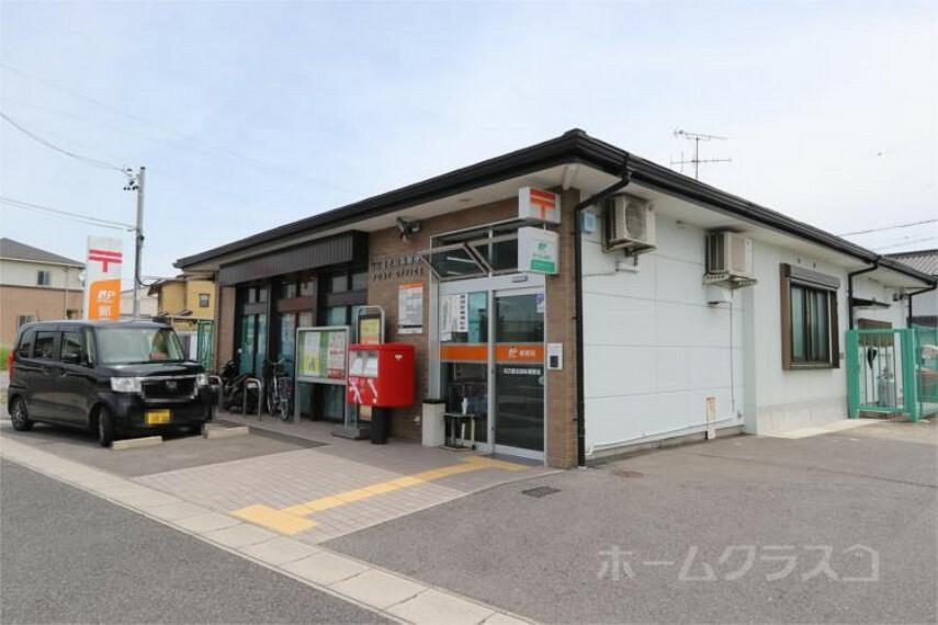 郵便局 名古屋志段味郵便局