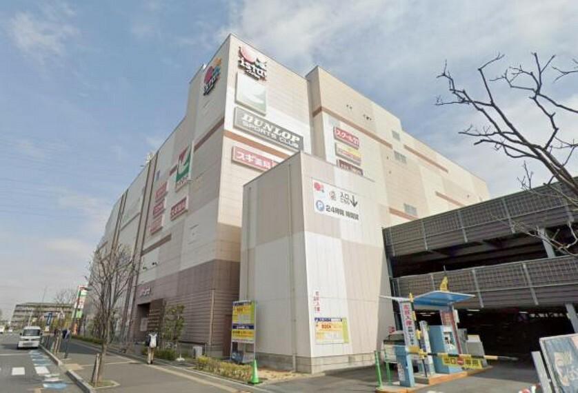 スーパー ヨークマート日進店700m
