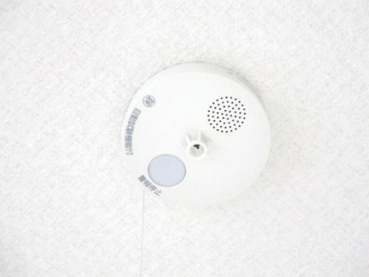 【同仕様写真】全居室に火災警報器を新設予定。キッチンには熱式、その他のお部屋や階段には煙式のものを設置し、万が一の火災も大事に至らない様に、細かい所まで気を抜かずリフォームします。