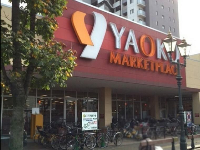 スーパー ヤオコー若葉駅西口店