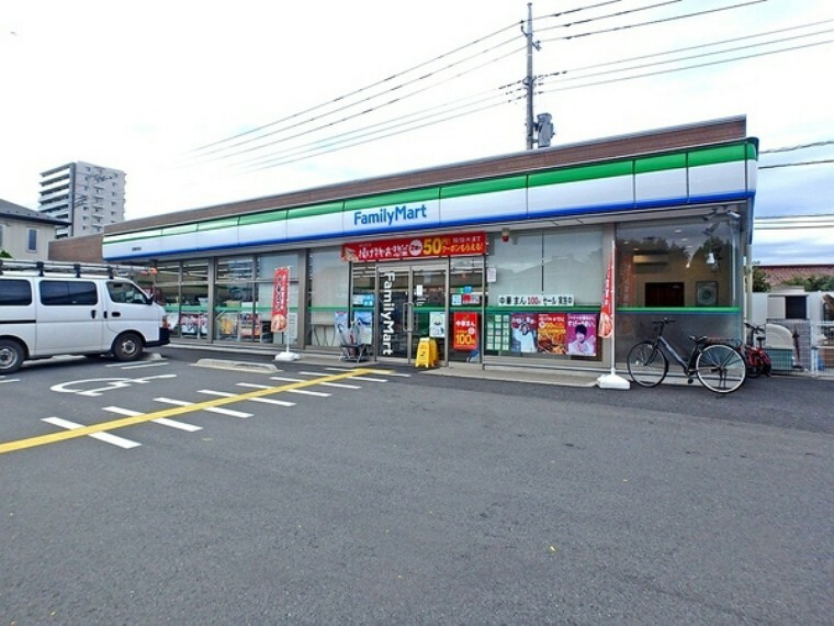 コンビニ ファミリーマート若葉駅西店 24クリーニングサービス有り!仕上がりは最短2日後とスピーディです!(会員登録必須)
