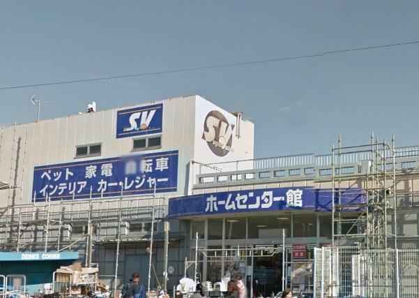 スーパー スーパーバリュー 越谷店 埼玉県越谷市下間久里197-1