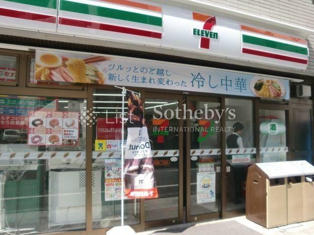 コンビニ セブンイレブン渋谷区役所店 徒歩4分。
