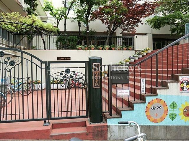 小学校 渋谷区立/神南小学校 徒歩3分。