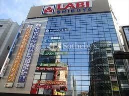 ホームセンター ヤマダ電機LABI渋谷 徒歩9分。