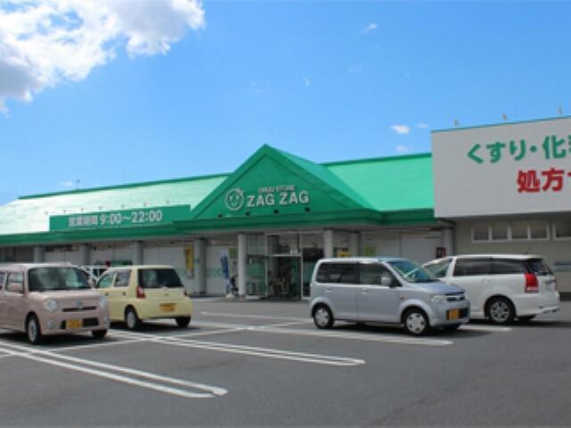 ドラッグストア ZAG ZAG(ザグザグ) 小山店