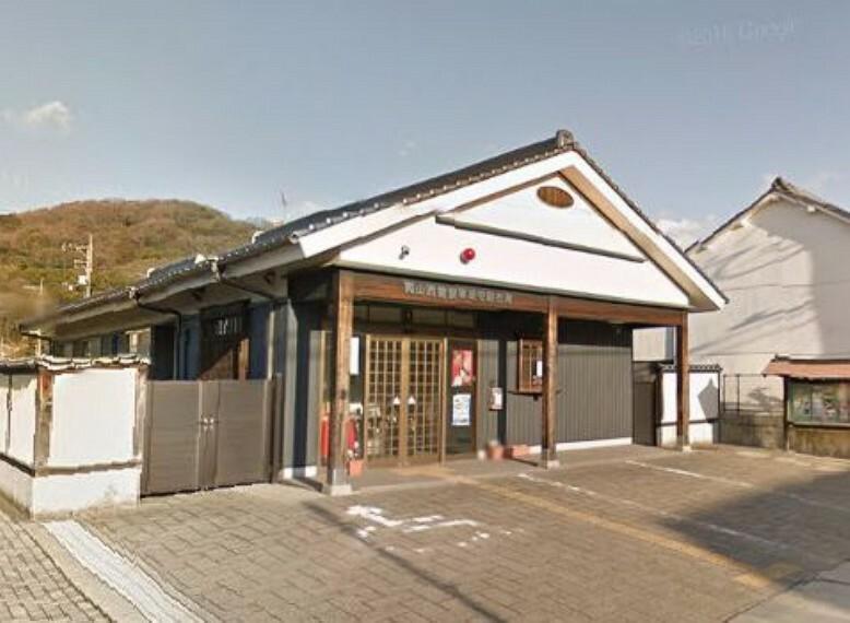 警察署・交番 岡山西警察署 足守駐在所