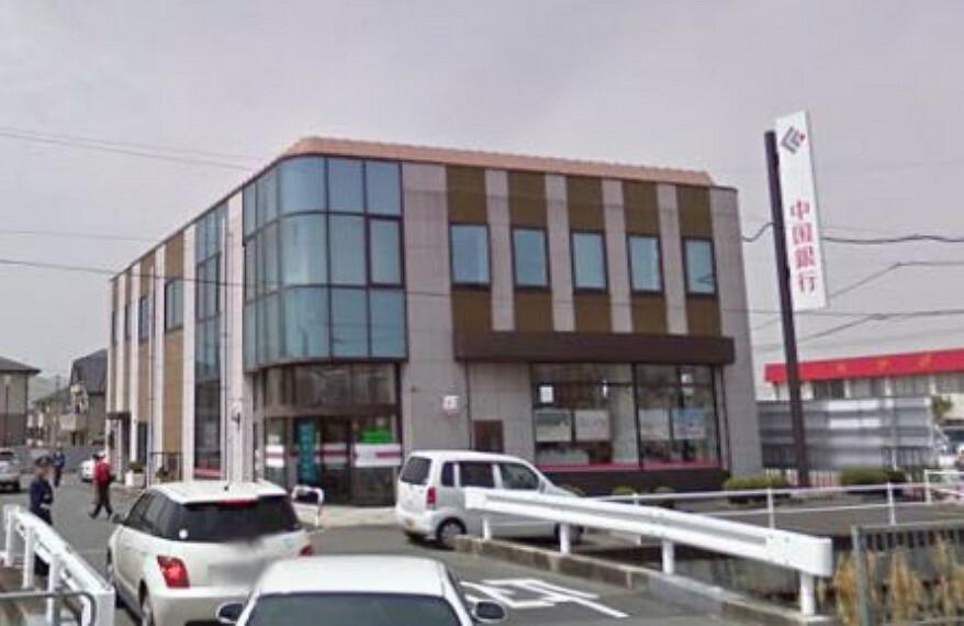 銀行 中国銀行灘崎支店