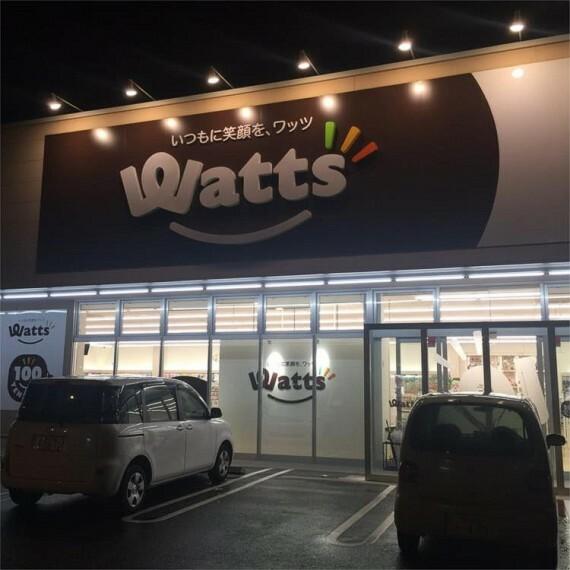 スーパー WATTS(ワッツ) 津高ハローズ店