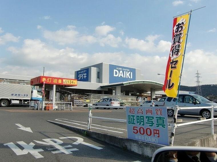ホームセンター DCM DAIKI 津高店