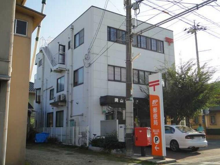 郵便局 岡山浜郵便局