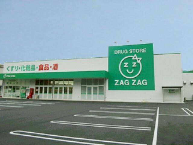 ドラッグストア ZAG ZAG(ザグザグ) 美作店